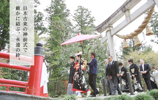 富山 ココデウェディング 会場 神社