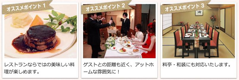 shokujikai_image1