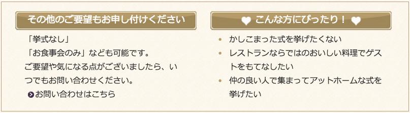 shokujikai_image2
